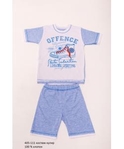 Детская спортивная одежда для мальчиков OBABY (405-111), , 405-111, OBABY, Спортивная одежда детская