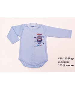 Боди (человечки, бодик) для новорожденных OBABY (434-110), , 434-110, OBABY, Бодик и человечки