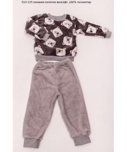 Пижама детская (ночнушка) для детей мальчиков (девочек) OBABY (513-115), , 513-115, OBABY, Пижамы детские