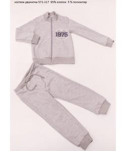 Детский спортивный костюм на молнии (штаны и кофта) OBABY (571-117), , 571-117, OBABY, Спортивная одежда детская
