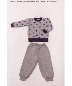 Детский спортивный костюм (штаны и кофта) OBABY (579-118), , 579-118, OBABY, Спортивная одежда детская