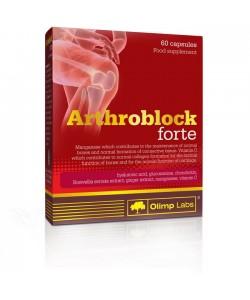 Пищевая добавка Arthroblock Forte капсулы 60шт Olimp (04555-01), , 04555-01, Olimp, Спортивное питание