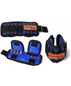 Утяжелители для рук 1 кг регулируемые Onhillsport