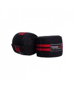 Бинты для коленей PowerPlay (02-2509), , 02-2509, PowerPlay, Аксессуары для бокса и единоборств