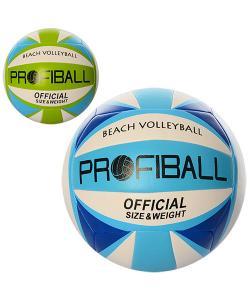Мяч волейбольный Profi (EN-3255), , EN-3255, Profi, Детские мячи