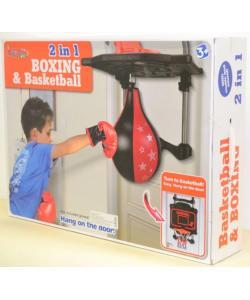 Детский набор 2 в 1 для бокса и баскетбола Kings Sport (M 2917), , M 2917, Kings Sport, Детский боксерский набор