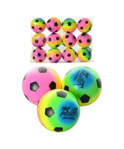 Мяч детский фомовый Profi 8 см (MS 0260)