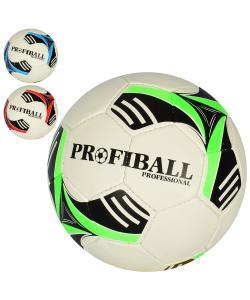 Мяч футбольный (для футбола) 4-х слойный кожа PU Profi Professional (2500-138), 18754, 2500-138, Profi, Мячи