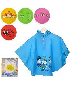 Детский дождевик с капюшоном на кнопках Profi (MK 1666), , MK 1666, Profi, Дождевики