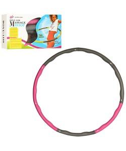 Массажный обруч для похудения хулахуп Profi 96 см (MS 0788)