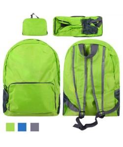 Рюкзак туристический (городской) детский 25х44х13см OSPORT (R15645), , R15645, OSPORT, Женские рюкзаки