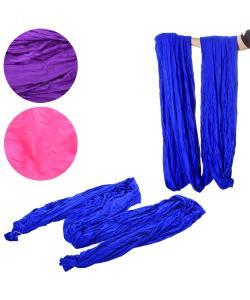 Гамак для флай йоги (ткань полотно fly yoga) 5м OSPORT (MS 2969), 20571, MS 2969, OSPORT, Гамак для йоги
