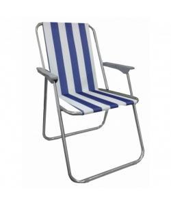 Кресло раскладное уличное для отдыха и туризма 52х48х76см Stenson Радуга (E05088), 19597, E05088, Stenson, Все для туризма