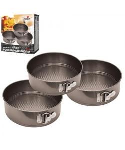 Разъемная форма для выпечки набор 3шт металл Stenson (MH-0123), , MH-0123, Stenson, Товары для кухни