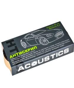 Антискрип для автомобиля Acoustics 20мм х 6м Картон (лента уплотнительная от скрипов в авто), , антискрип 6 картон, Acoustics, Аксессуары для автомобиля