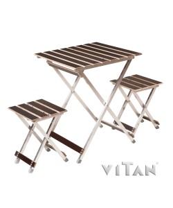 Комплект складной мебели Vitan Alluwood (малый) 6230, 16462, 6230, Vitan, Садовая мебель