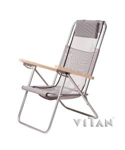 Кресло-шезлонг для отдыха и туризма 95х61х92см Vitan Ясень (VT7133), 19622, VT7133, Vitan, Садовая мебель