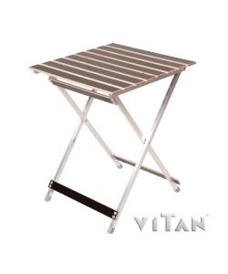 Стол складной Vitan Alluwood (малый) 6210, , 6210, Vitan, Садовая мебель