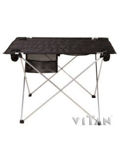 Стол складной Vitan Чудо 6100, , 6100, Vitan, Садовая мебель