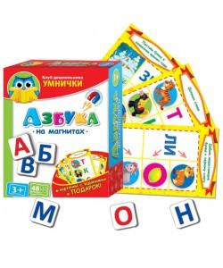 Игра настольная Азбука VT1502-01