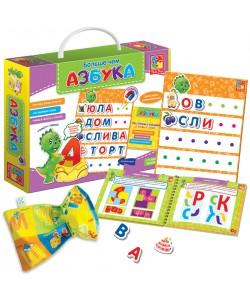 Игра настольная Больше чем азбука VT2801-17