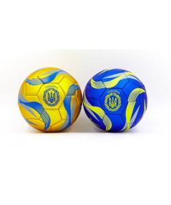 Мяч футбольный Zel FB-4096, , FB-4096, Zelart, Детские мячи