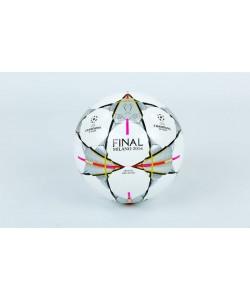 Мяч футбольный Zel FB-4657, , FB-4657, Zelart, Детские мячи