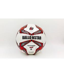Мяч футбольный Zel FB-5418, , FB-5418, Zelart, Детские мячи