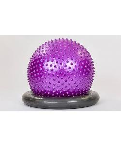 Подставка под мяч база надувная для фитбола круглая 58см OSPORT (FI-7059), , FI-7059, OSPORT, Аксессуары для фитбола