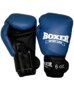 Детские боксерские перчатки из кожвинила Boxer Элит 6 унций (bx-0038), , bx-0038, Boxer, Тренировочные перчатки