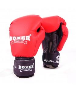 Детские боксерские перчатки из кожвинила Boxer 8 унций (bx-0035), , bx-0035, Boxer, Тренировочные перчатки