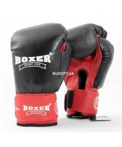 Детские боксерские перчатки комбинированные Boxer 8 унций (bx-0030), , bx-0030, Boxer, Тренировочные перчатки