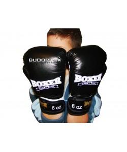 Детские боксерские перчатки кожаные Boxer 6 унций (bx-0026), , bx-0026, Boxer, Тренировочные перчатки