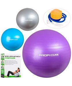 Мяч для фитнеса (фитбол) сатин 75см с насосом Profi (MS 1541), , MS 1541, Profi, Мячи для фитнеса