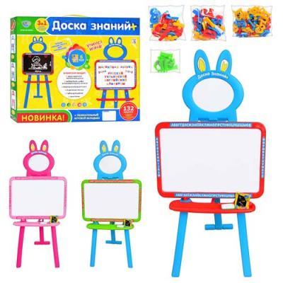 Мольберт с магнитными буквами и цифрами Limo Toy (0703 UK-ENG)