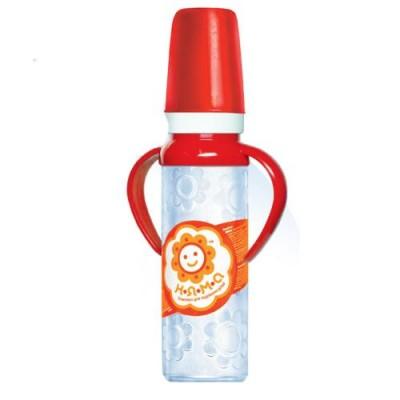 Бутылочка детская НЯМА для кормления новорожденных младенцев 250 мл с ручками с силиконовой соской Мирта (497)
