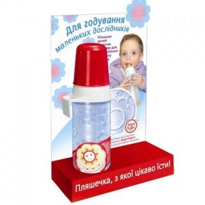 Бутылочка детская НЯМА для кормления новорожденных 250 мл без ручек с силиконовой соской Мирта (6674)