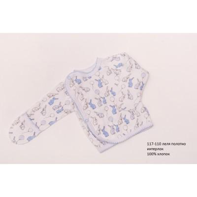 Распашонка для малышей новорожденных младенцев (кофта девочек и мальчиков) Маленькие Люди (ml-00001)