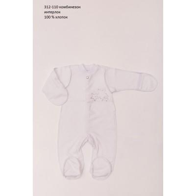 Детский комбинезон для детей мальчиков (девочек) OBABY (312-110)