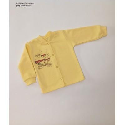 Детская кофта для мальчиков (девочек) OBABY (369-121)