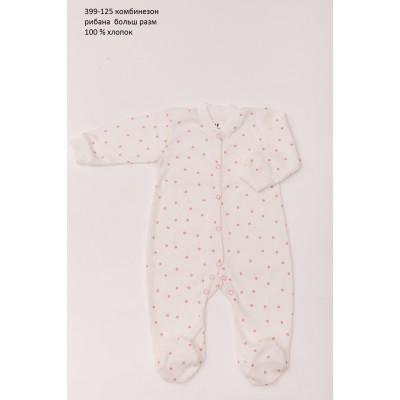Детский комбинезон для детей мальчиков (девочек) OBABY (399-125)