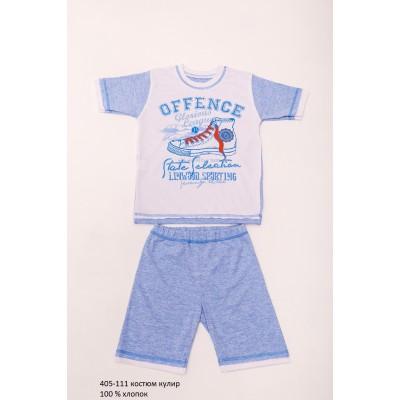 Детская спортивная одежда для мальчиков OBABY (405-111)