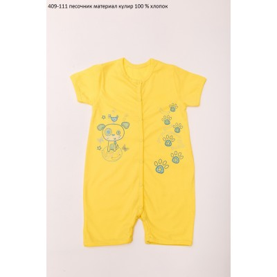 Боди (песочник) для новорожденных OBABY (409-111)