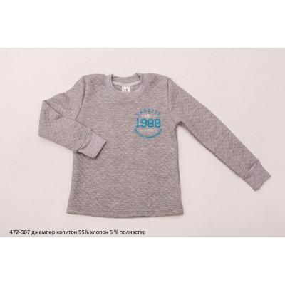 Детский джемпер для мальчиков (девочек) OBABY (472-307)