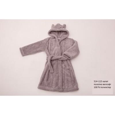 Халат детский с капюшоном для детей мальчиков (девочек) OBABY (514-115)