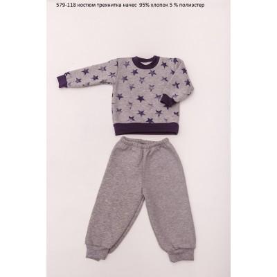Детский спортивный костюм на молнии (штаны и кофта) OBABY (579-118)