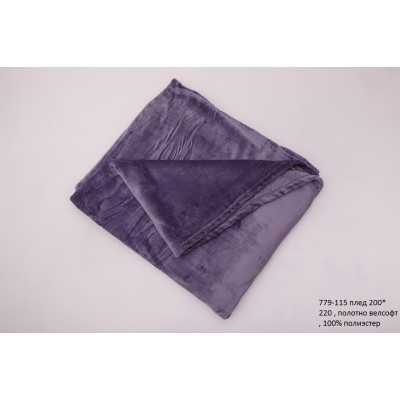 Плед детский (покрывало, одеяло) 2х2,2м OBABY (779-115)