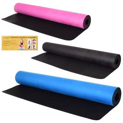 Коврик (каремат) для фитнеса и йоги 183х68 см Каучук + Замша OSPORT (MS 2683)