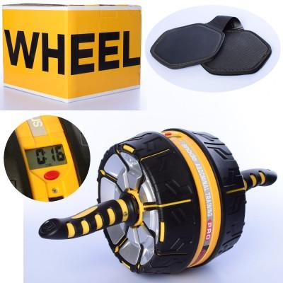 Ролик (колесо) тренажер для мышц пресса с возвратным механизмом Profi (MS 2787)