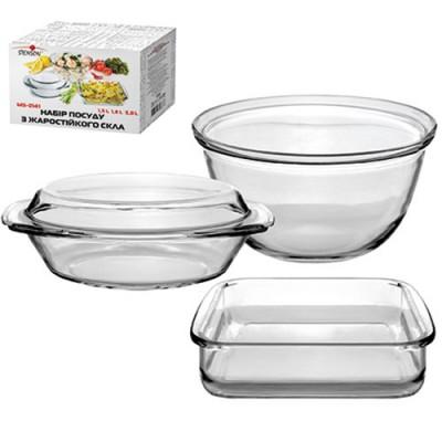 Огнеупорная посуда (термостекло) набор кастрюль стеклянных для запекания 3шт Stenson (MS-0141)